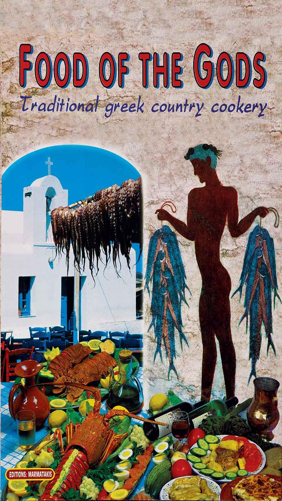 Ταξίδι στην Ελληνική Κουζίνα των αρχαίων